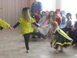 Танец пчелок!!!АЛЁНКА!! Садик