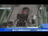 Сильное землетрясение в Иране и Пакистане