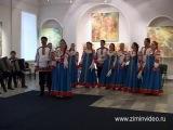 Академический хор русской песни Песни России - Ой,мороз,мороз